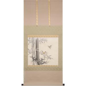 掛け軸 竹に雀 (山口赤雨)  【掛軸】【一間床】【丈の短い掛軸】【花鳥画】|kakejiku