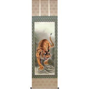 掛け軸 猛虎之図 (葛谷聖山)  【掛軸】【一間床・半間床】【虎】|kakejiku