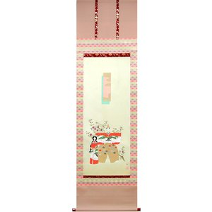 掛け軸 立雛 (中山甚)  【掛軸】【一間床・半間床】【ひな祭り】|kakejiku