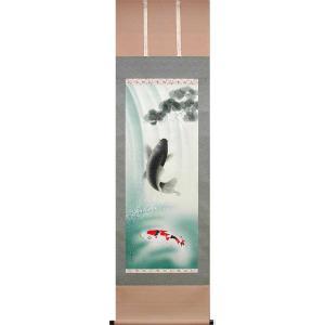 掛け軸 滝昇鯉 (林玉泉)  【掛軸】【一間床・半間床】【鯉】|kakejiku