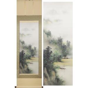 掛け軸 青緑山水 (中沢勝)  【掛軸】【一間床・半間床】【山水】|kakejiku