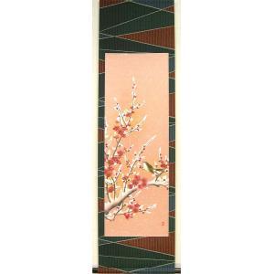掛け軸 梅に鶯 (南川康夫)  【掛軸】【半間床】【丈の短い掛軸】【冬】|kakejiku