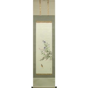 掛け軸 秋草に小鳥 (三宅和光)  【掛軸】【一間床・半間床】【秋】|kakejiku