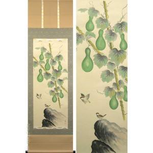 掛け軸 六瓢 (西尾志保)  【掛軸】【一間床・半間床】【開運】|kakejiku
