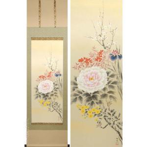 掛け軸 四季花 (三宅和光)  【掛軸】【一間床・半間床】【花鳥画】|kakejiku