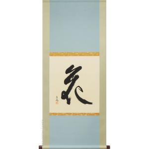 掛け軸 花 (河合秀道)  【掛軸】【一間床・半間床】【丈の短い掛軸】【モダン】|kakejiku