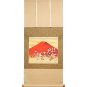 掛け軸 赤富士 (河原進)  【掛軸】【一間床・半間床】【丈の短い掛軸】【赤富士】|kakejiku