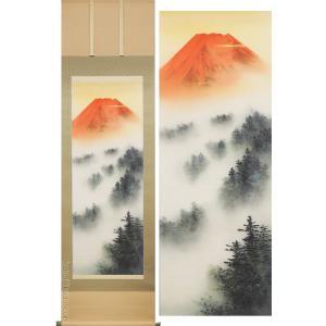 掛け軸 赤富士 (中沢勝)  【掛軸】【一間床・半間床】【赤富士】|kakejiku