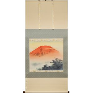 掛け軸 赤富士 (中沢勝)  【掛軸】【一間床】【丈の短い掛軸】【赤富士】|kakejiku