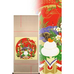 モダン掛け軸 タペストリー 迎春  【掛軸】【一間床・半間床】【丈の短い掛軸】【モダン】|kakejiku