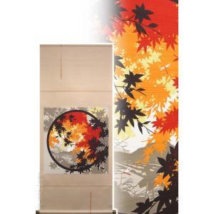 モダン掛け軸 秋のタペストリー 里の秋 (掛軸小物なし)  【掛軸】 kakejiku