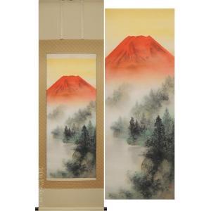 掛け軸 赤富士 (中沢樹芳)  【掛軸】【一間床・半間床】【赤富士】|kakejiku