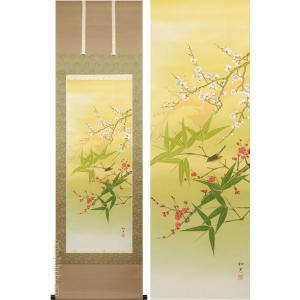 掛け軸 紅白梅に鶯 (三宅和光)  【掛軸】【一間床・半間床】【冬】|kakejiku
