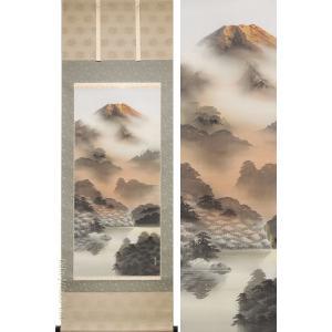 掛け軸 富峰紅 (西脇繁華)  【掛軸】【一間床】【赤富士】|kakejiku