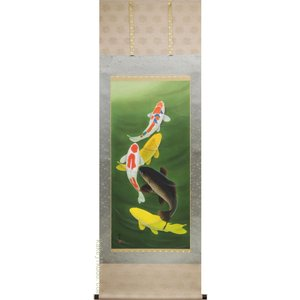 掛け軸 群鯉 (三宅和光)  【掛軸】【一間床】【鯉】|kakejiku