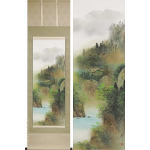 掛け軸 青緑山水 (中沢樹芳)  【掛軸】【一間床・半間床】【山水】|kakejiku