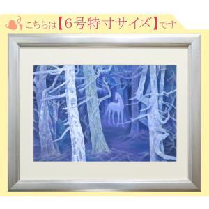 東山魁夷 絵画 白馬の森  【複製】【美術印刷】【巨匠】【変型特寸】|kakejiku