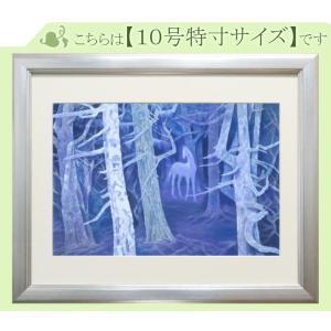 東山魁夷 絵画 白馬の森(※10号特寸)  【複製】【美術印刷】【巨匠】【10号】|kakejiku