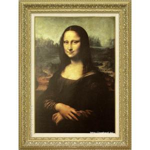 レオナルド・ダ・ヴィンチ 絵画 モナ・リザ M20A号  【複製】【美術印刷】【世界の名画】【大型絵画】|kakejiku