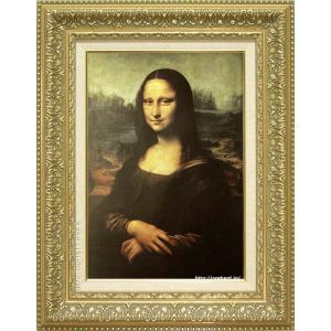 レオナルド・ダ・ヴィンチ 絵画 モナ・リザ M8号  【複製】【美術印刷】【世界の名画】【8号】|kakejiku