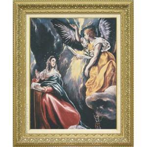 エル・グレコ 絵画 受胎告知 P15号  【複製】【美術印刷】【世界の名画】【10号】|kakejiku