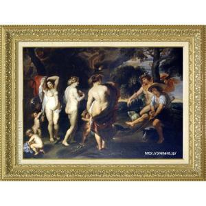 ルーベンス 絵画 パリスの審判 M20A号  【複製】【美術印刷】【世界の名画】【大型絵画】|kakejiku