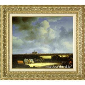 ロイスダール 絵画 ハーレムの遠望 F10号  【複製】【美術印刷】【世界の名画】【10号】|kakejiku