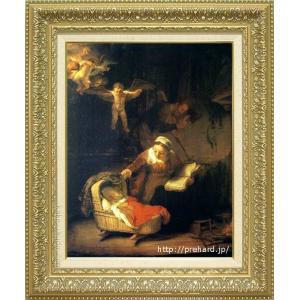 レンブラント 絵画 天使のいる聖家族 P10号  【複製】【美術印刷】【世界の名画】【10号】|kakejiku