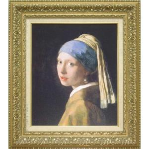 フェルメール 絵画 真珠の耳飾りの少女(青いターバンの少女) F8号  【複製】【美術印刷】【世界の名画】【8号】|kakejiku