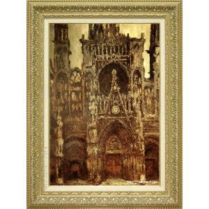 モネ 絵画 ルーアンの聖堂 M20A号  【複製】【美術印刷】【世界の名画】【大型絵画】|kakejiku