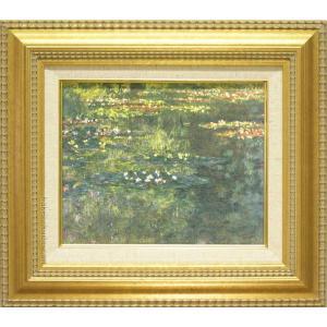 モネ 絵画 睡蓮の池 F3号  【複製】【美術印刷】【世界の名画】【3・4号】|kakejiku
