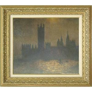 モネ 絵画 ロンドンの議事堂 F10号  【複製】【美術印刷】【世界の名画】【10号】|kakejiku