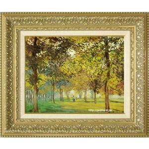 モネ 絵画 アルジャントゥーユの広場の並木道 F6号  【複製】【美術印刷】【世界の名画】【6号】|kakejiku