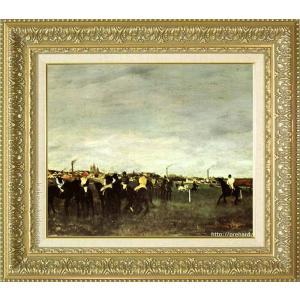 ドガ 絵画 レース F8号 格安 美術印刷 世界の名画 送料無料限定セール中 8号 複製