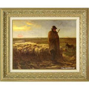 <title>ミレー メーカー直送 絵画 夕暮れに羊を連れ帰る羊飼い P10号 複製 美術印刷 世界の名画 10号</title>