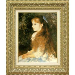 ルノアール 絵画 イレーヌ・カーン・ダンヴェルス嬢の肖像 F6号  【複製】【美術印刷】【世界の名画】【6号】|kakejiku