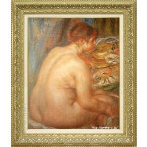 ルノアール 絵画 帽子を脱いだ浴女 F15号  【複製】【美術印刷】【世界の名画】【変型特寸】|kakejiku