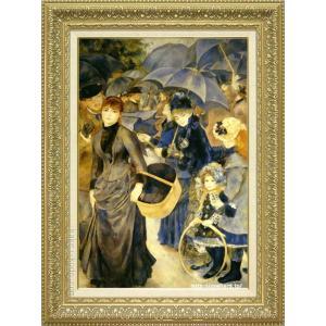 ルノアール 絵画 雨傘 M20A号  【複製】【美術印刷】【世界の名画】【大型絵画】|kakejiku