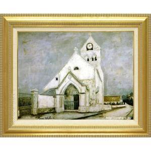 ユトリロ 絵画 超特価SALE開催 ドウィユの教会 P10号 複製 好評 10号 美術印刷 世界の名画