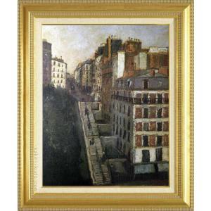 ユトリロ 絵画 ミュラー通り P10号 美術印刷 与え 複製 定番 10号 世界の名画