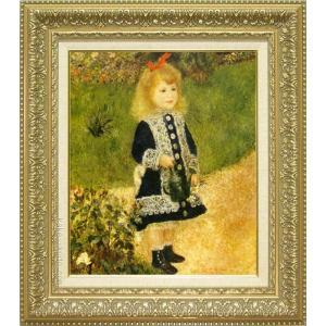 ルノアール 絵画 じょうろを持つ少女 F8号  【複製】【美術印刷】【世界の名画】【8号】|kakejiku