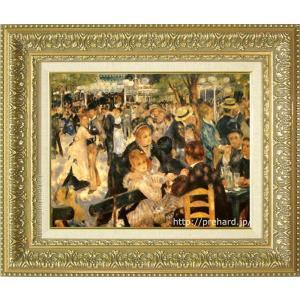 ルノアール 絵画 ムーラン・ド・ラ・ギャレット F6号  【複製】【美術印刷】【世界の名画】【6号】|kakejiku