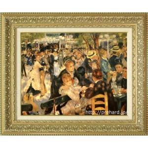 ルノアール 絵画 ムーラン・ド・ラ・ギャレット P10号  【複製】【美術印刷】【世界の名画】【10号】|kakejiku