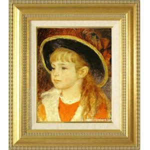ルノアール 絵画 青い帽子の少女 F3号  【複製】【美術印刷】【世界の名画】【3・4号】|kakejiku