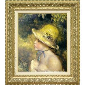 ルノアール 絵画 麦わら帽子を被った若い娘 F8号  【複製】【美術印刷】【世界の名画】【8・10号】|kakejiku