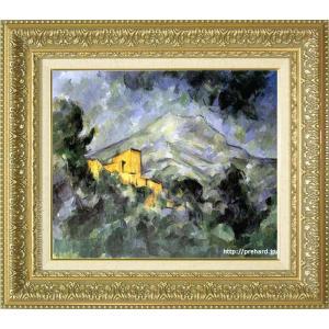 <title>セザンヌ 絵画 サント ヴィクトワール山とシャトー ノワール F8号 返品不可 複製 美術印刷 世界の名画 8号</title>