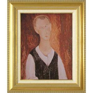 <title>モディリアーニ 絵画 若き農夫の肖像 気質アップ F6号 複製 美術印刷 世界の名画 6号</title>