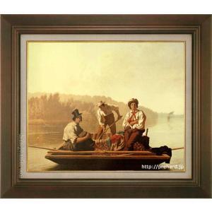ビンガム 絵画 送料無料新品 ミズリー川の舟人たち F8号 複製 美術印刷 8号 送料無料カード決済可能 世界の名画