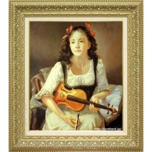 奥龍之介 絵画 バイオリンを持つ少女 F10号  【複製】【美術印刷】【世界の名画】【10号】|kakejiku