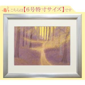東山魁夷 絵画 木枯らし舞う  【複製】【美術印刷】【巨匠】【6号】|kakejiku